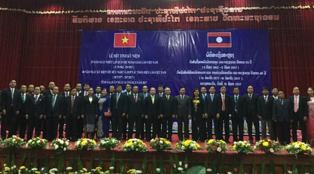 Đồng chí Trưởng Ban Tuyên giáo Tỉnh ủy tham gia cùng đoàn cấp cao của tỉnh Kon Tum thăm và làm việc tại 4 tỉnh Nam Lào nhân kỷ niệm 55 năm Ngày thiết lập quan hệ ngoại và 40 năm Ngày ký hiệp ước Hữu nghị và hợp tác Việt Nam – Lào.