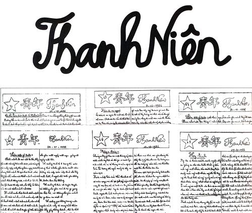 """""""Thanh Niên"""" - tờ báo cách mạng đầu tiên của Việt Nam"""