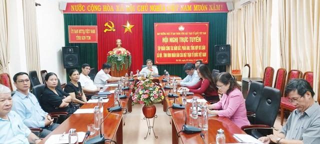 Quang cảnh Hội nghị tại điểm cầu Ủy ban MTTQ Việt Nam tỉnh